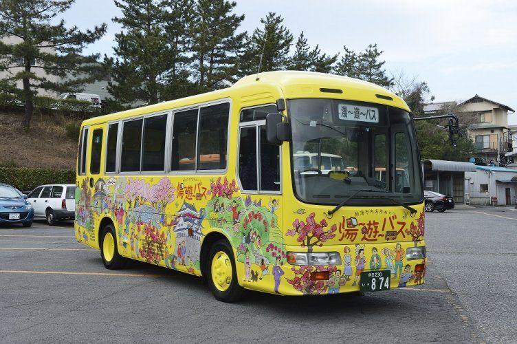 観光名所を効率よく周るなら「湯〜遊〜バス」