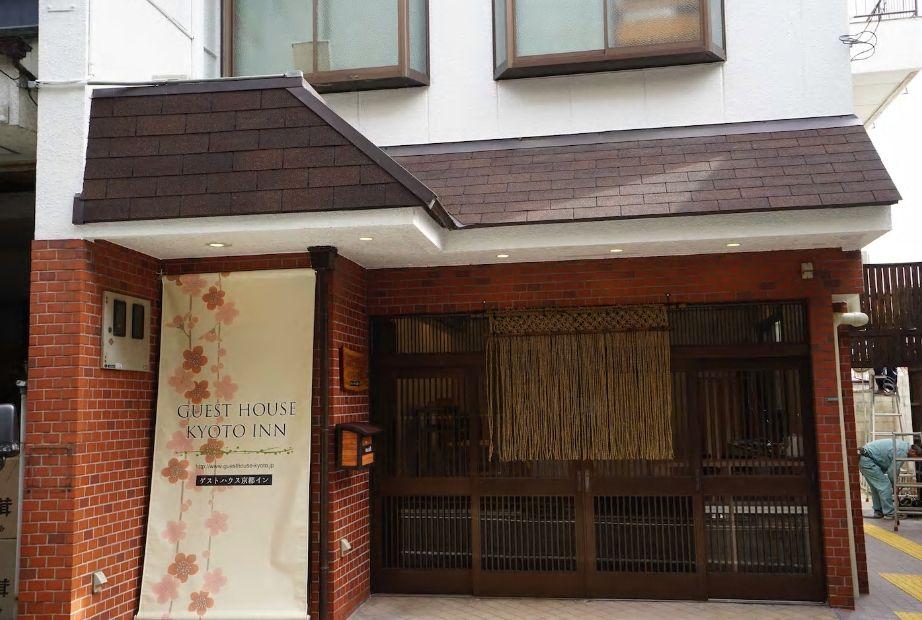 4.京都音楽博覧会会場すぐそばにあるゲストハウス