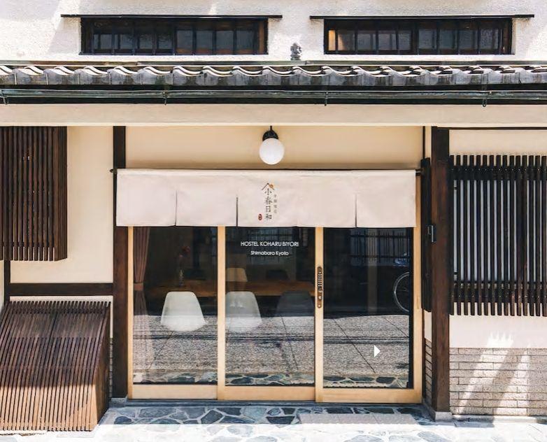 7.京都らしい畳のお部屋、京都音楽博覧会会場も近くに