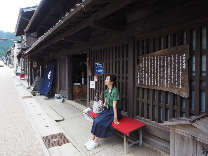 1日目9:00:「岩村城下町」(東濃エリア)
