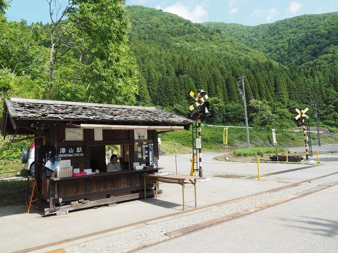 2日目9:30:「レールマウンテンバイク Gattan Go!!」(飛騨エリア)