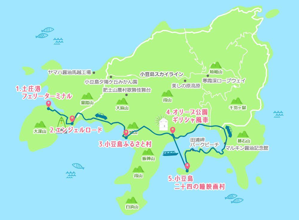 ご紹介したルートを地図でおさらい
