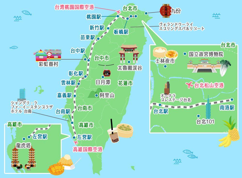 1.地図でご案内!台湾ってどんなところ