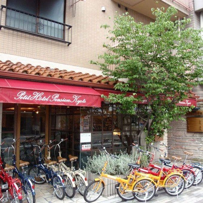 10.プチホテル京都