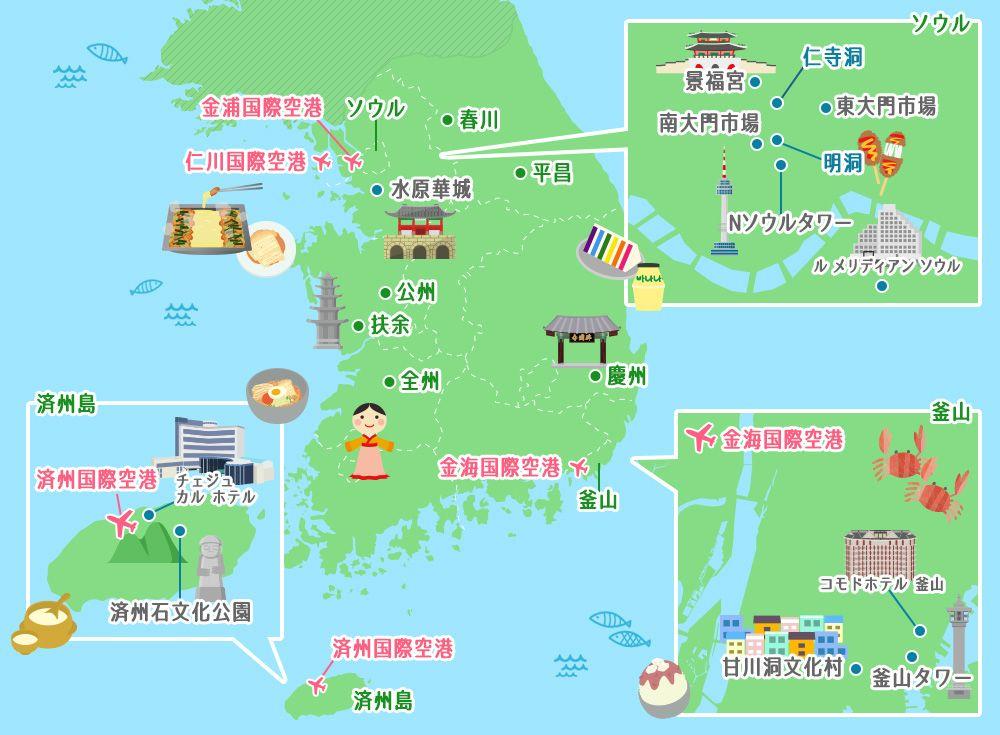 1.地図でご紹介!韓国ってどんなところ