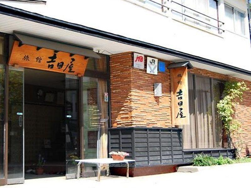 7.旅館吉田屋