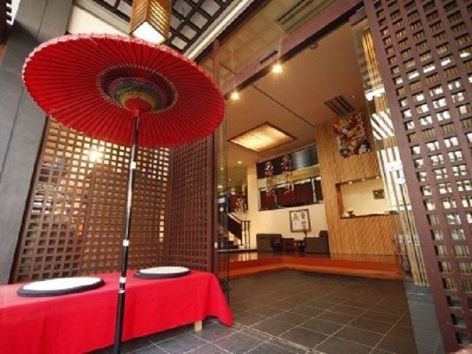 6.熱海温泉 湯宿みかんの木
