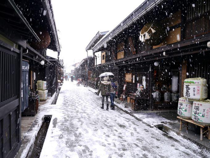 【高山】情緒ある古い町並を散策