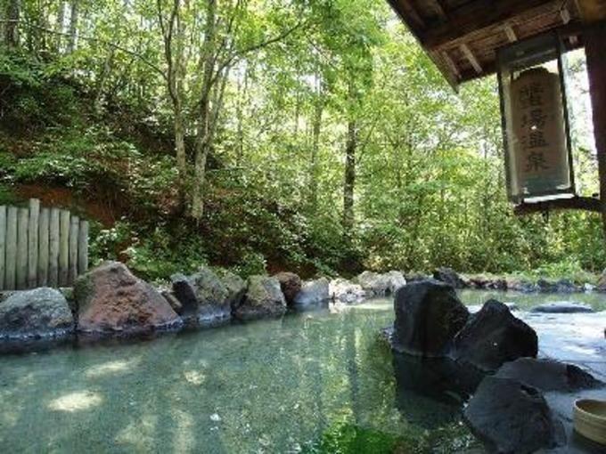 7.蟹場温泉