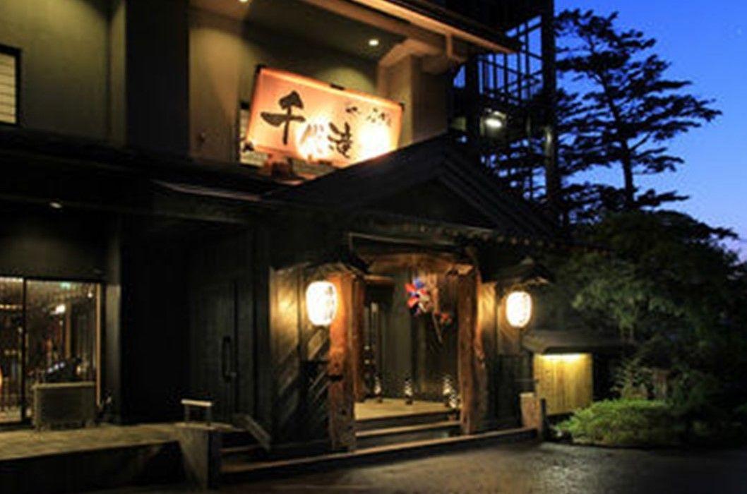 6.くつろぎ宿 千代滝