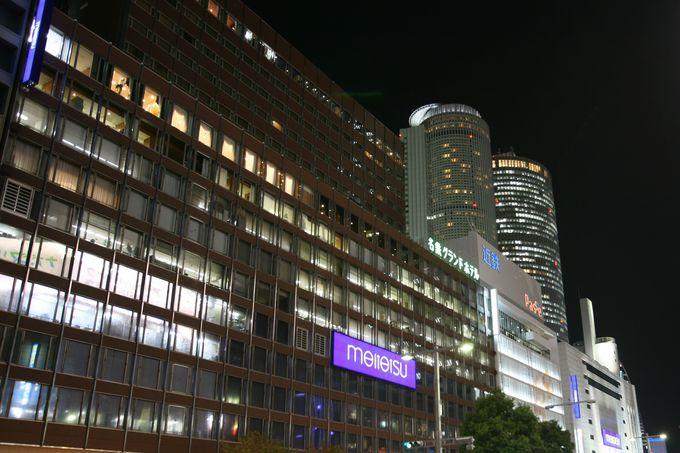 スカイラウンジから見る夜景が美しい!「名鉄グランドホテル」