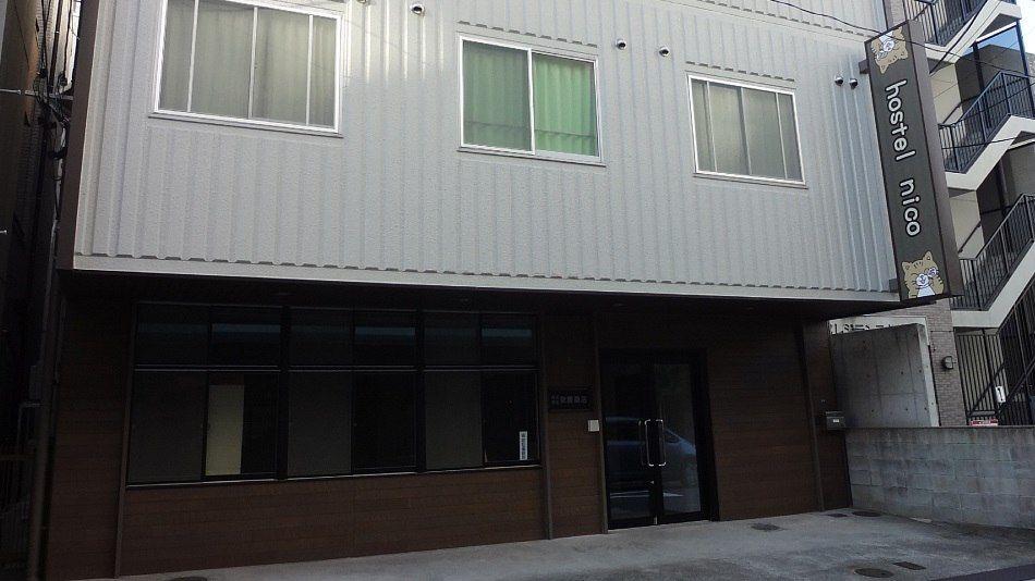 4.ホステル・ニコ