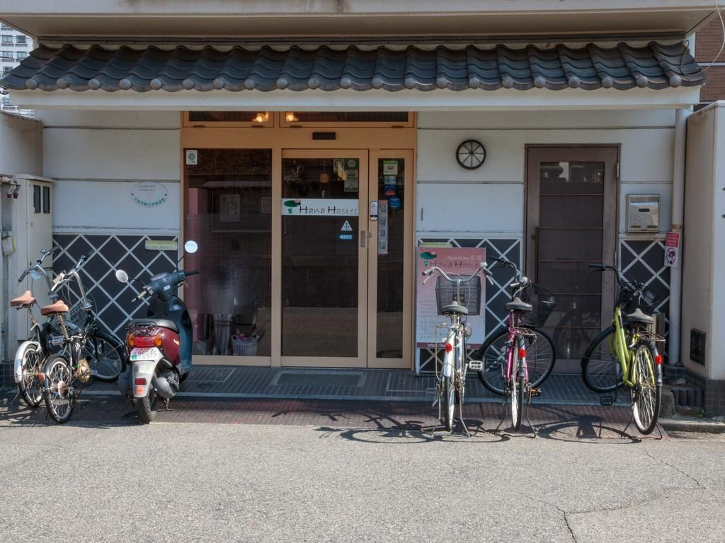 1.Hiroshima Hana Hostel -広島花宿-