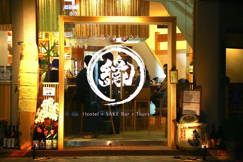 3.広島ゲストハウス縁