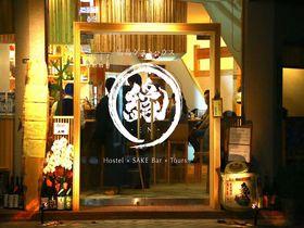 広島のおすすめホステル5選 世界遺産に近い個室のある宿も格安で!