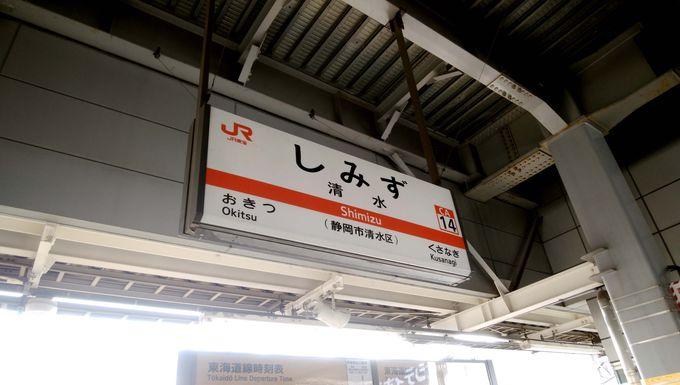 1日目午前:新幹線と海の上の絶景道路!?