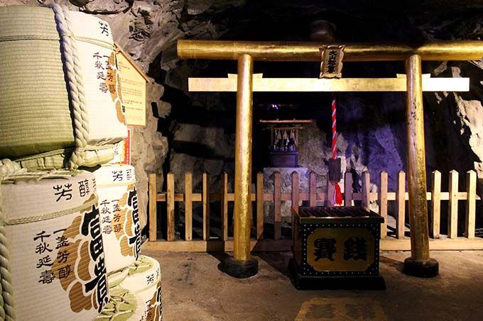 1日目午後:土肥金山の鉱山神社で金運アップ