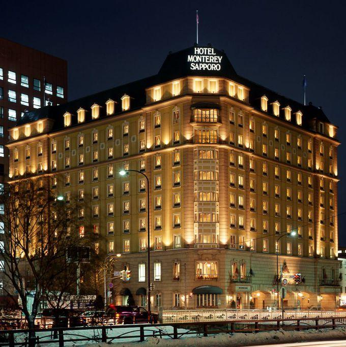 優雅な時間を過ごせる「ホテルモントレ札幌」