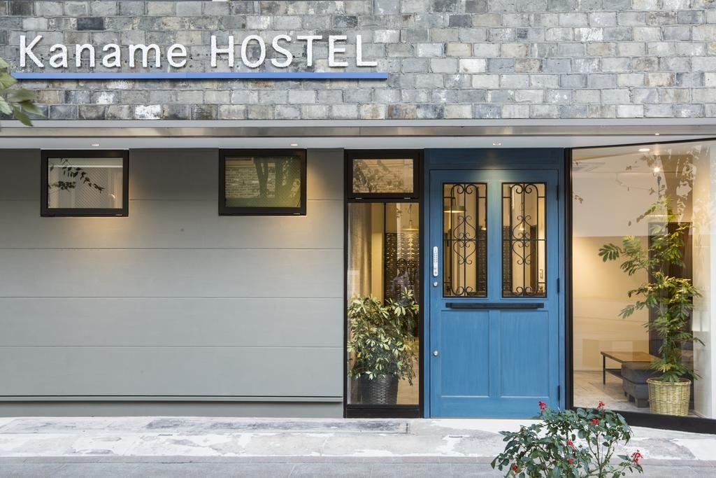 1.Kaname Hostel