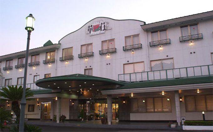 8.ホテル華の荘