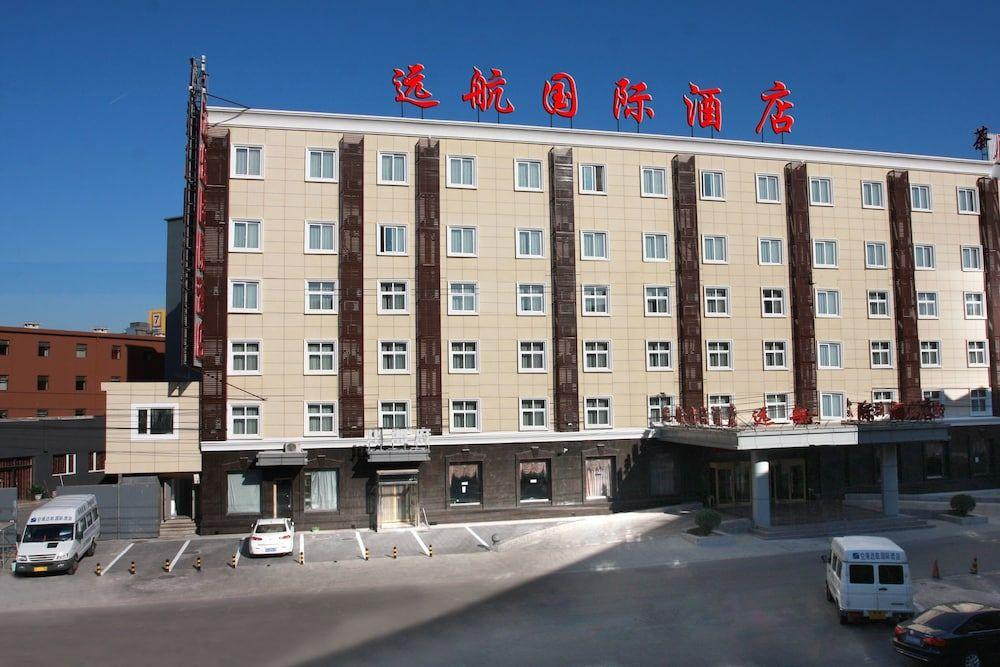 3.ユアンハン インターナショナル ホテル