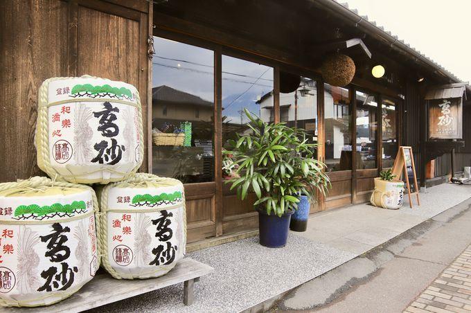 1日目午後:まろやかな富士高砂酒造の女酒