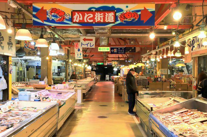 2日目午前:焼津さかなセンターでがっつり朝食