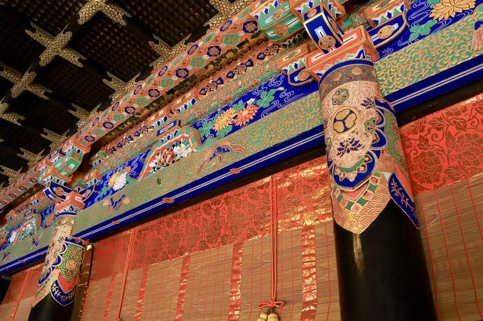 1日目午前:久能山東照宮で江戸時代へワープ