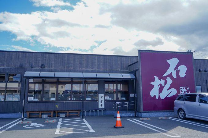 2日目お昼:日本一を奪還!浜松餃子を食べよう「石松ぎょうざ 本店」