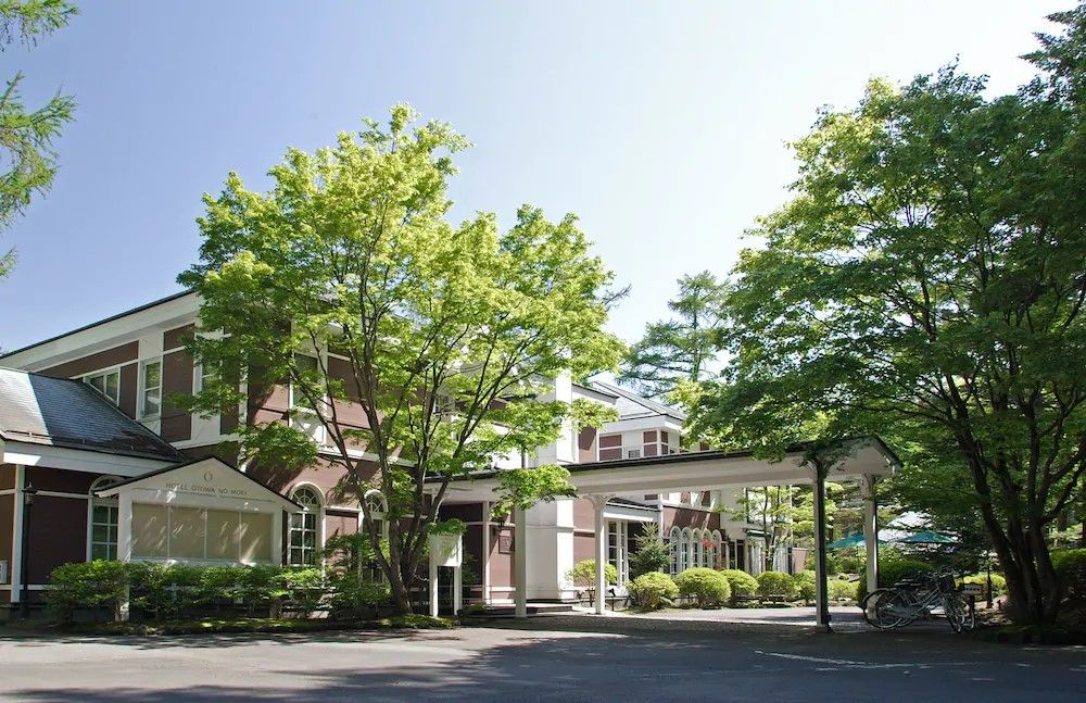 4位.旧軽井沢 ホテル音羽ノ森