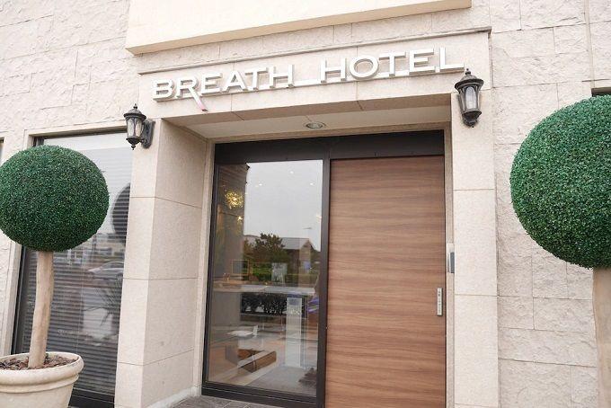 10位.BREATH HOTEL(ブレスホテル)/藤沢
