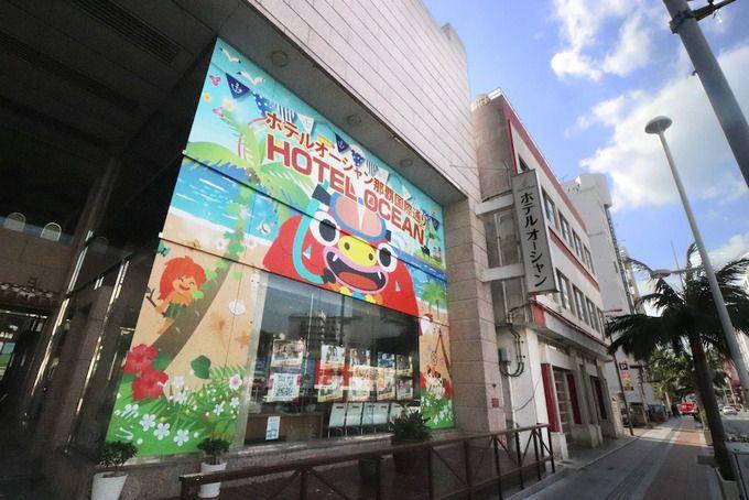 4.ホテルオーシャン(国際通り)