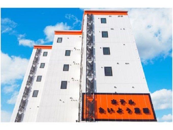 10.ホテルたいよう農園古三津