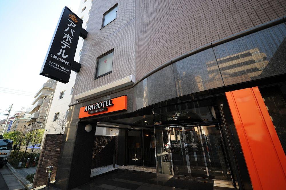 5.アパホテル<蒲田駅西>