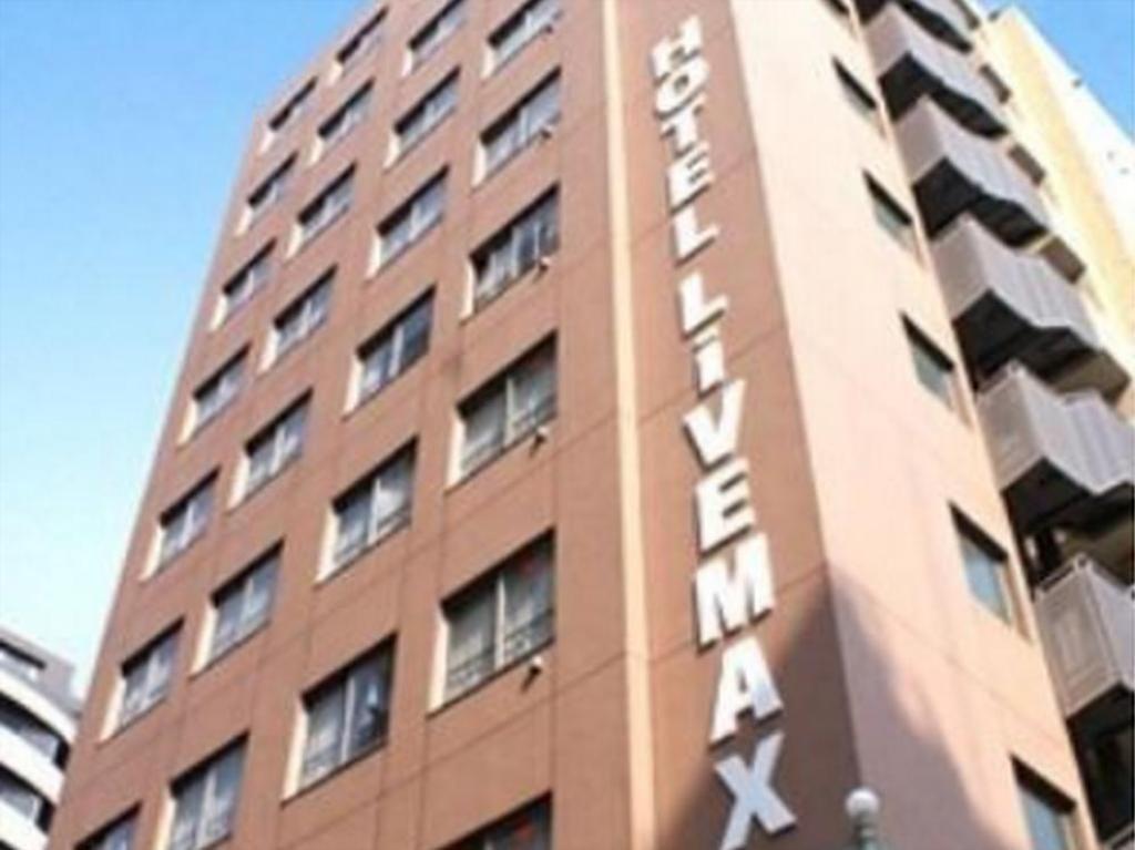 4.ホテルリブマックス東上野