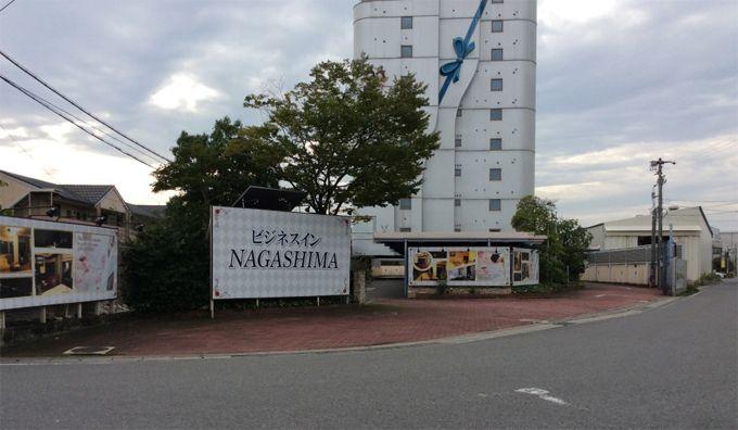 10.ビジネスインNAGASHIMA