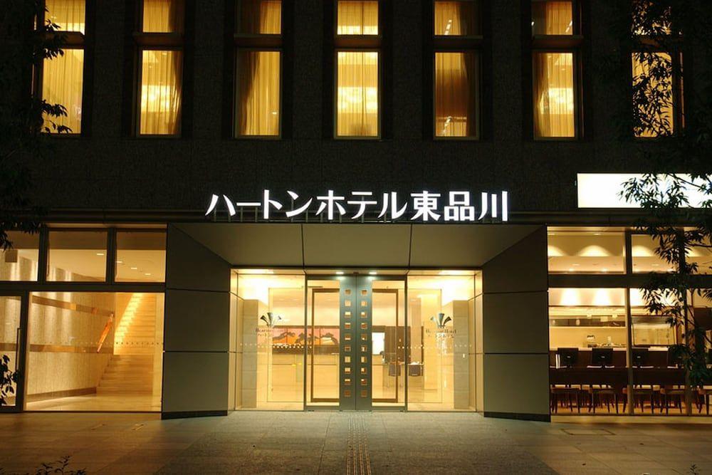 8.ハートンホテル東品川