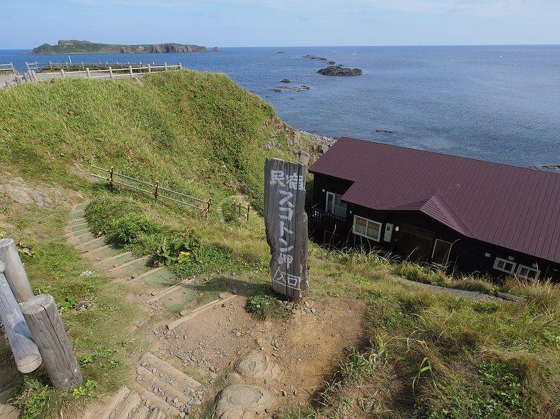5.アザラシの見える宿 民宿スコトン岬