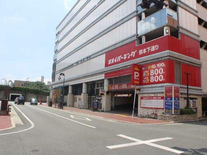 2.熊本カプセルホテル