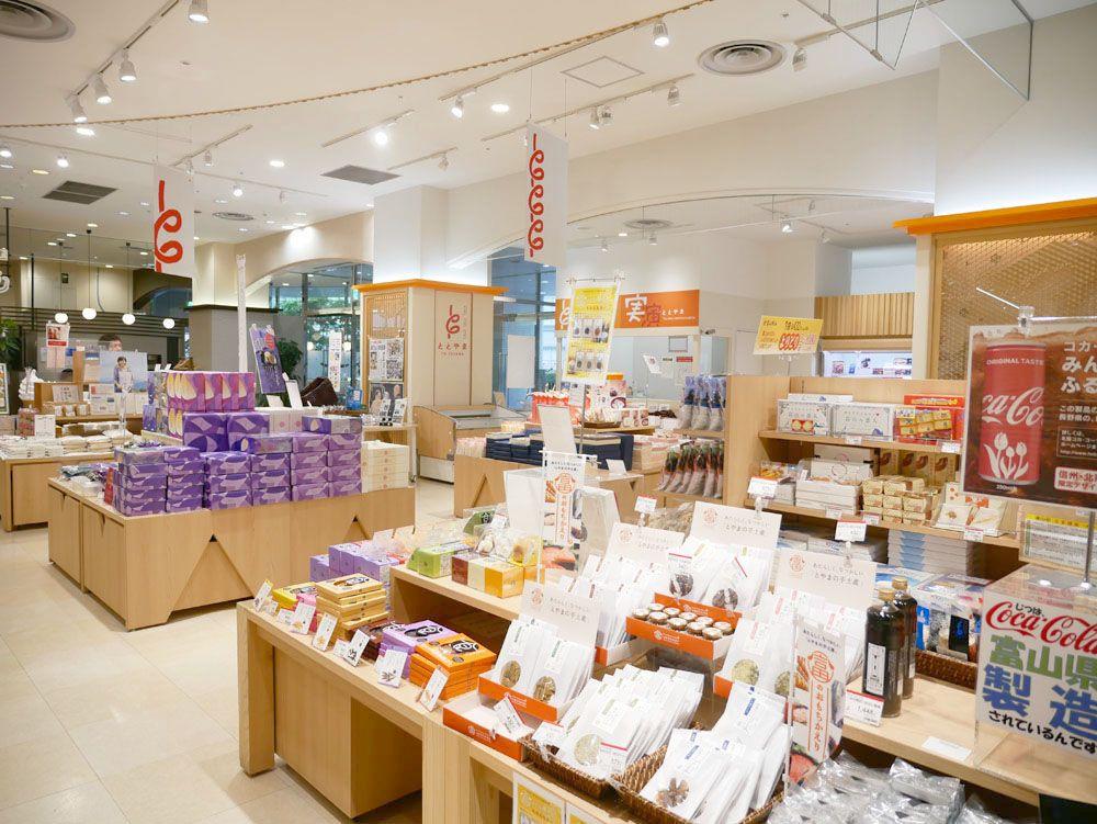 3日目11:00 富山のアンテナショップ「ととやま」でお買い物