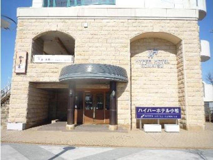 9.ハイパーホテル小松