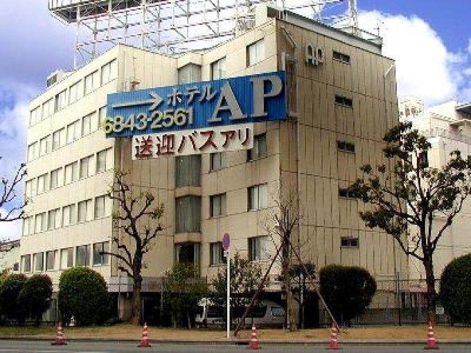 2.ホテルA・P(大阪空港前)