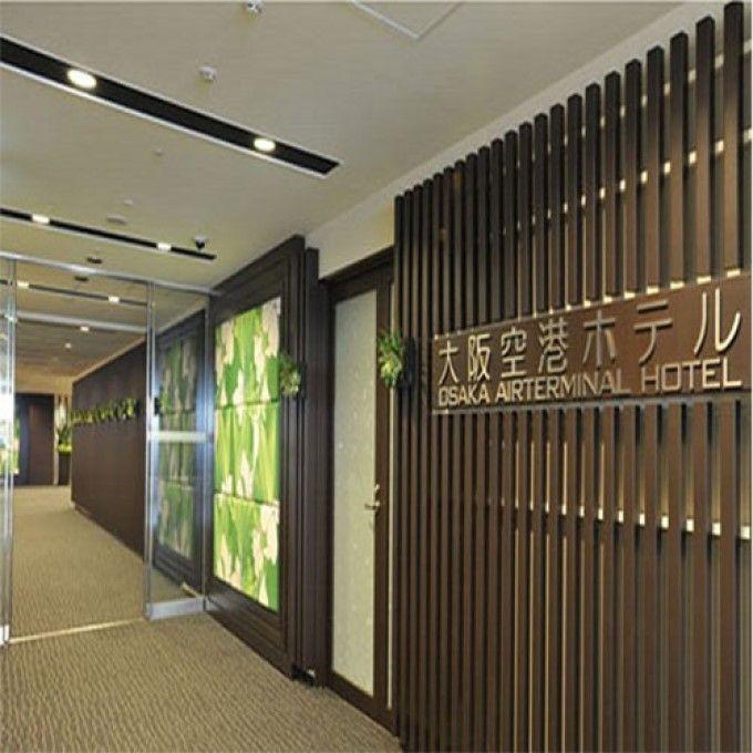 1.大阪空港ホテル