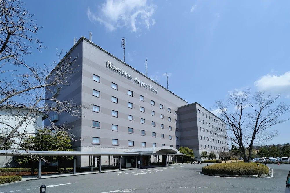 1.広島エアポートホテル