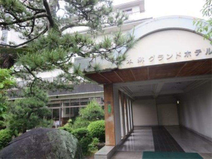 5.本郷グランドホテル