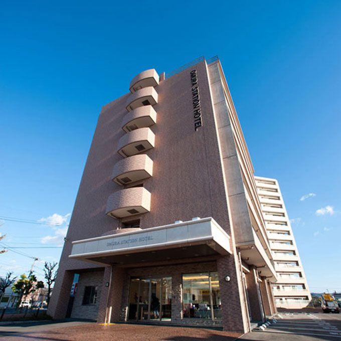 2.大村ステーションホテル