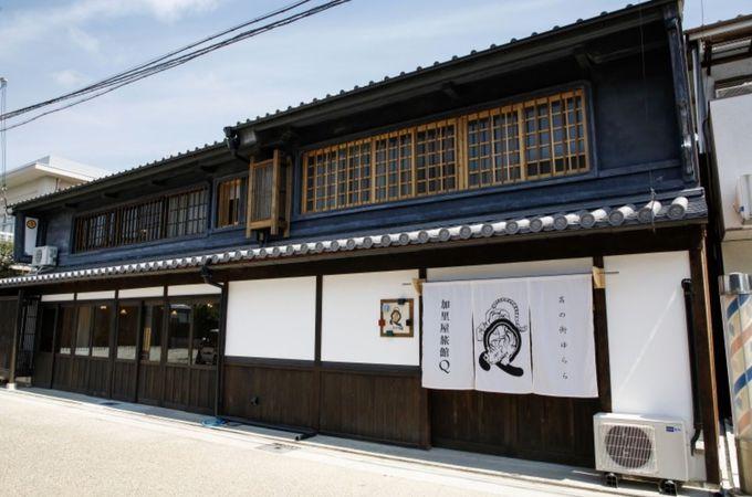 7.加里屋旅館Q(Kariya Ryokan Q)