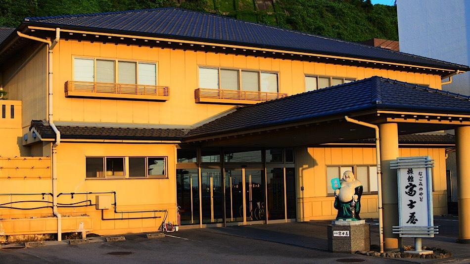 4.旅館 富士屋