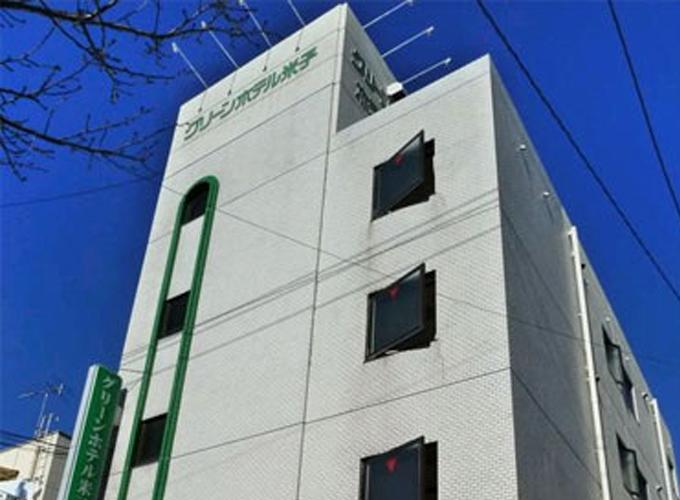 10.グリーンホテル米子