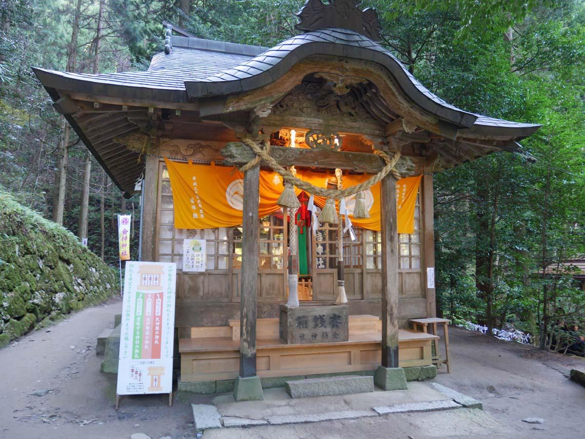 1日目午後:金持神社(かもちじんじゃ)に参拝して金運アップ(日野町)